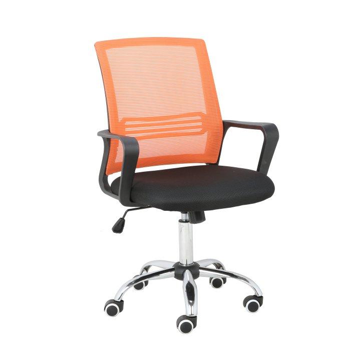 Kancelárske kreslo Apolo v oranžovo-čiernej látke