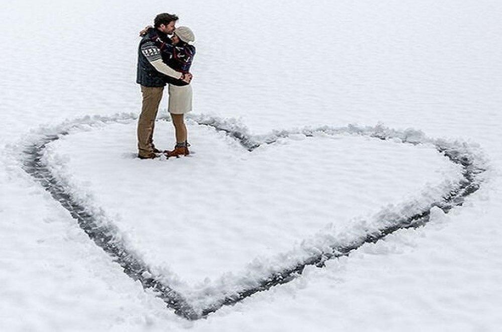 Romantický prejav lásky