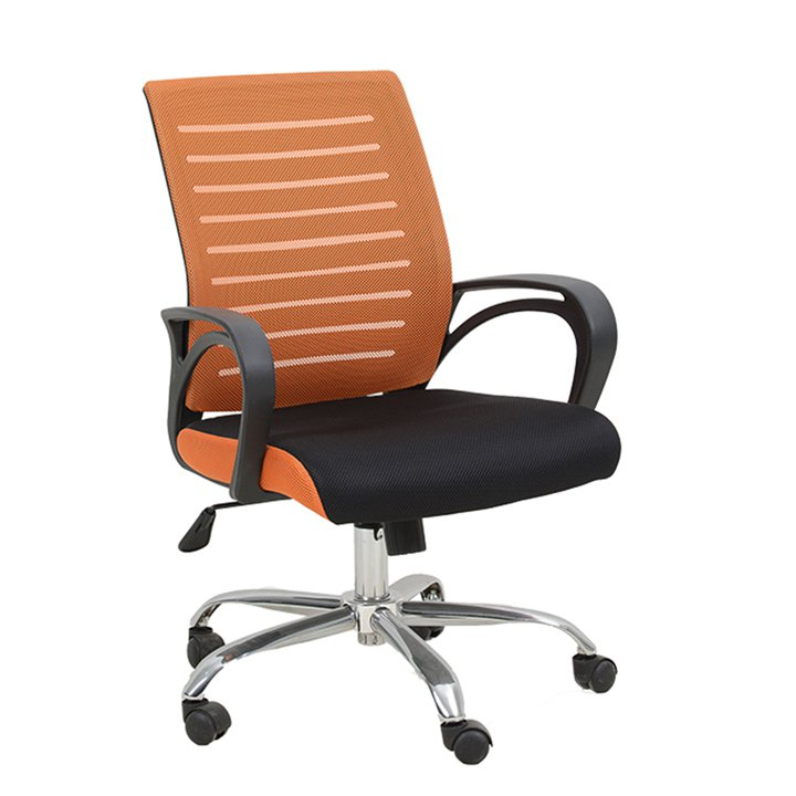 Oranžové kancelárske kreslo Lizbon