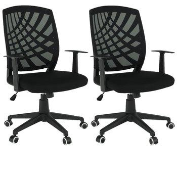 2 kusy, kancelárske kreslo, čierna, VIDAL